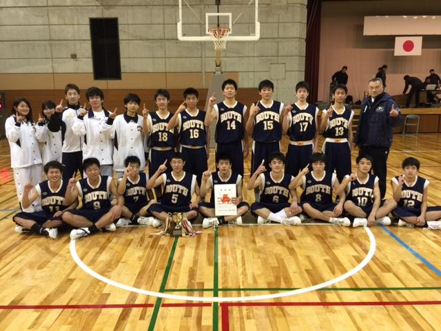 松山南高校