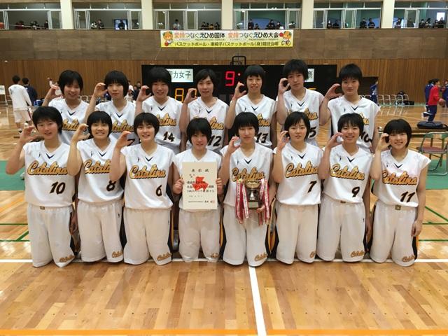 聖カタリナ女子高校 15年連続21回目の優勝