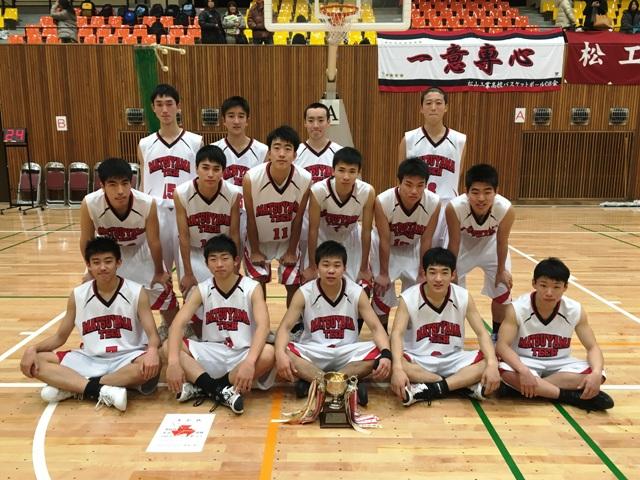 松山工業高校 3年ぶり7回目の優勝