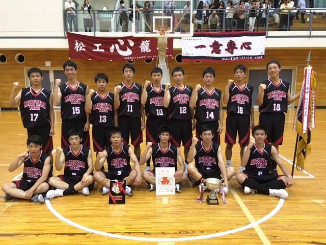 2年ぶり9回目の優勝を果たした松山工業高等学校