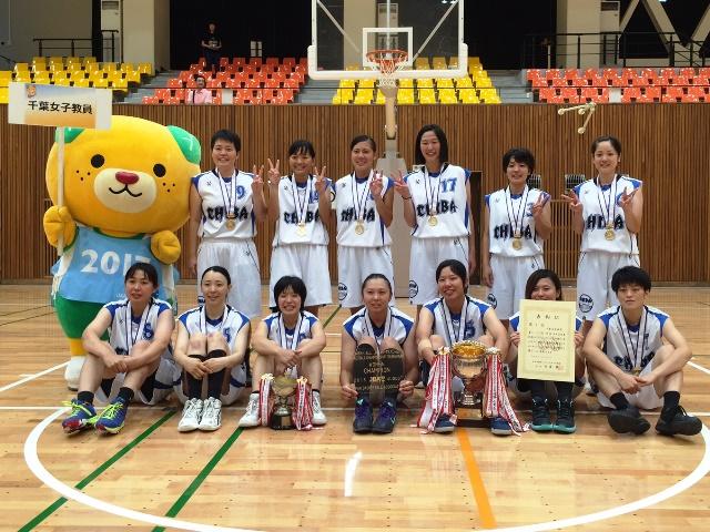 2年ぶり10回目の優勝を果たした千葉女子教員