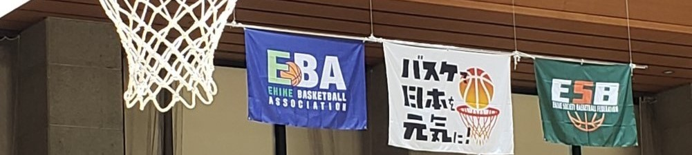 第7回バスケットボールカーニバル